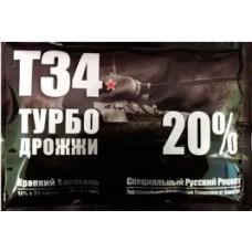 Дрожжи спиртовые Alcotec T34 Turbo