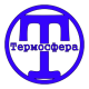 Самогонные аппараты Термосфера